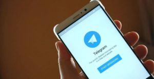 телеграм-инструкция-установка